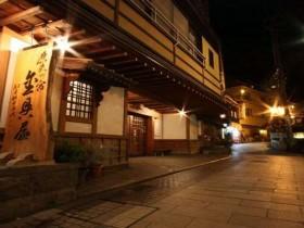 長野の温泉宿