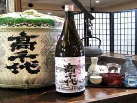 日本酒が楽しめる温泉宿