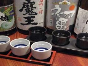 芋焼酎が楽しめる温泉宿