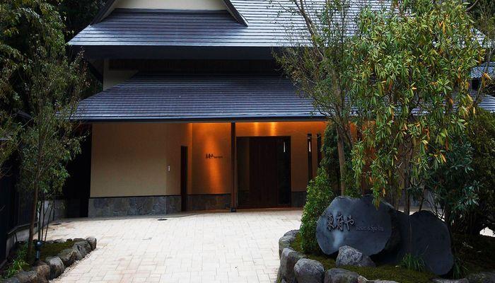 中伊豆の老舗旅館
