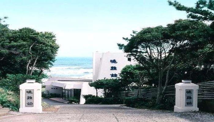 銚子で金目鯛のしゃぶしゃぶが楽しめる料理自慢の老舗旅館