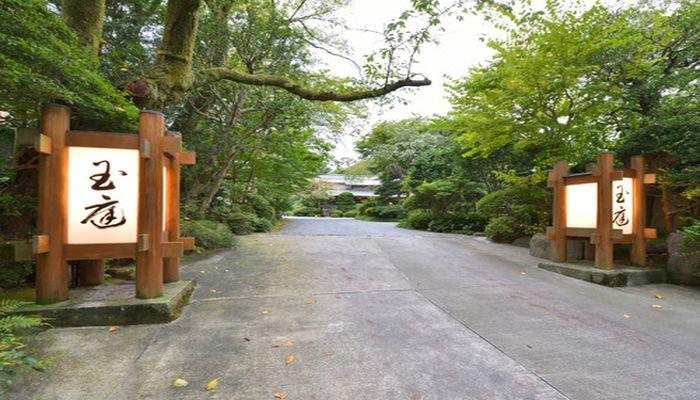 箱根で美肌の湯が評判の旅館といえば箱根湯本温泉の玉庭です。