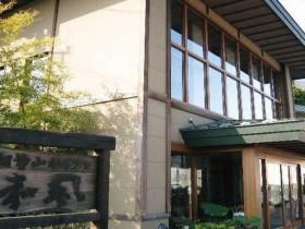 洞爺山水ホテル