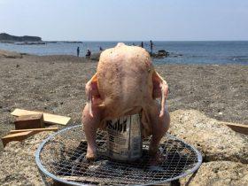 長浜海岸で作ったビアチキン