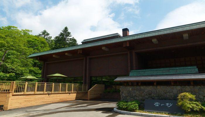 ニセコ昆布温泉 鶴雅別荘 杢の抄