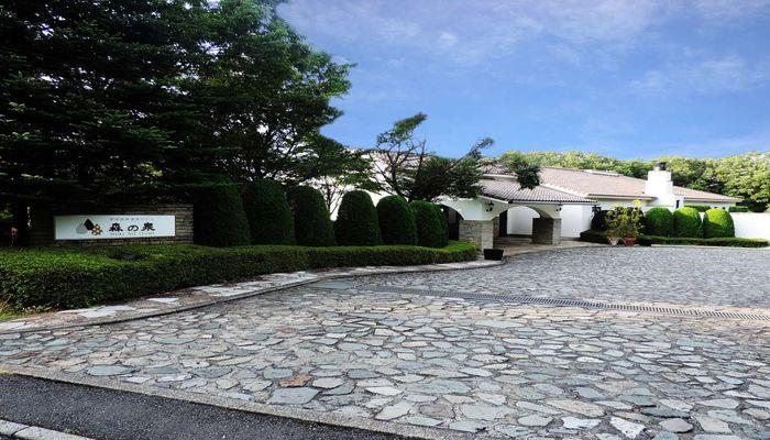 伊豆高原温泉ホテル森の泉