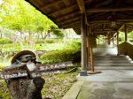 赤目温泉 対泉閣