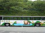 ホテル金泉閣(送迎バス)