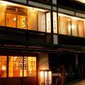 野沢温泉に宿泊するなら郷土料理の取り回し鉢が評判の住吉屋ですね。