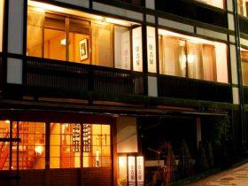 野沢温泉の住吉屋