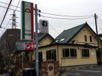 ピッツェリアオオサキ(埼玉県戸田市)