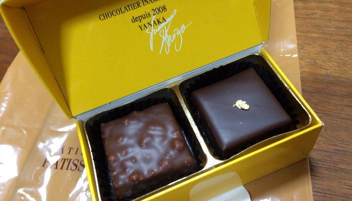 イナムラショウゾウチョコレート
