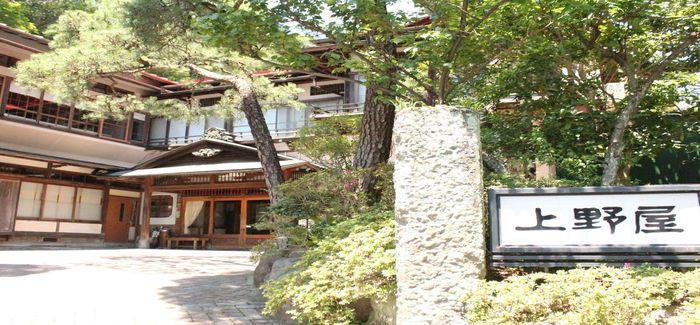 湯河原温泉 上野屋