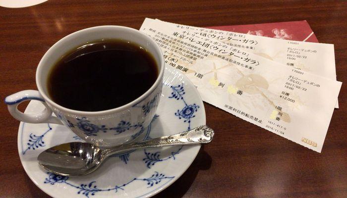 椿屋カフェ渋谷