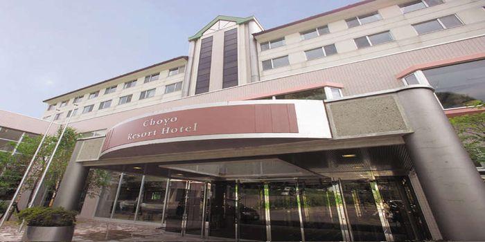 朝陽リゾートホテル