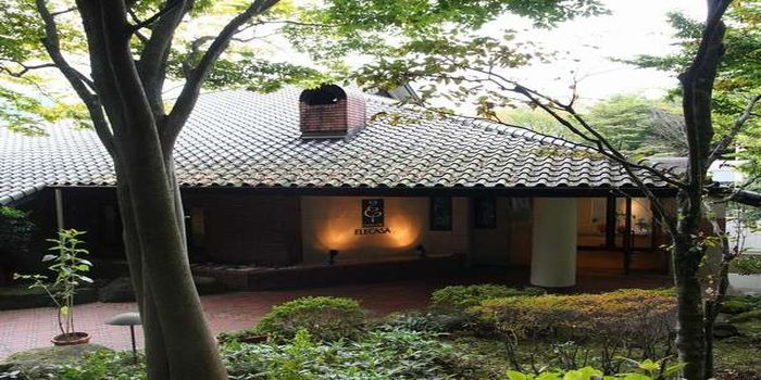 箱根エレカーサ・ホテル&スパ