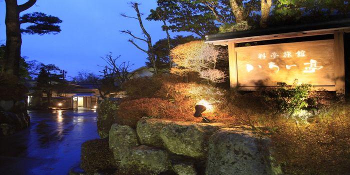 箱根仙石原 料亭旅館 いちい亭