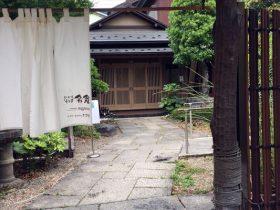そば名倉(埼玉県川口市東川口)