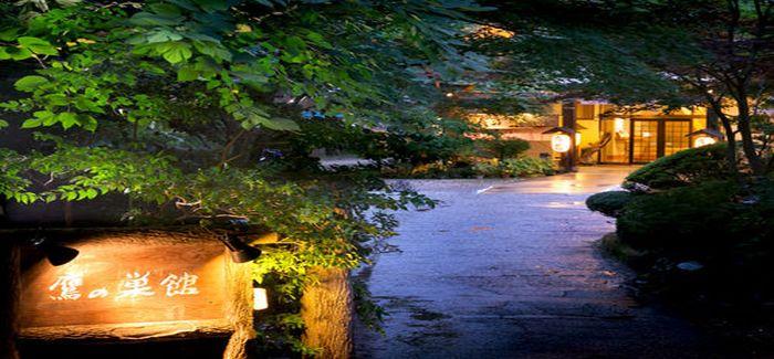 鷹の巣温泉 鷹の巣館