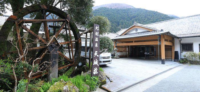 七滝温泉天城荘
