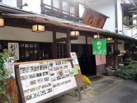 深大寺そばの美味しい店|門前