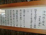 松崎温泉まつざき海浜荘