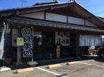 清水屋(栃木県上三川町)