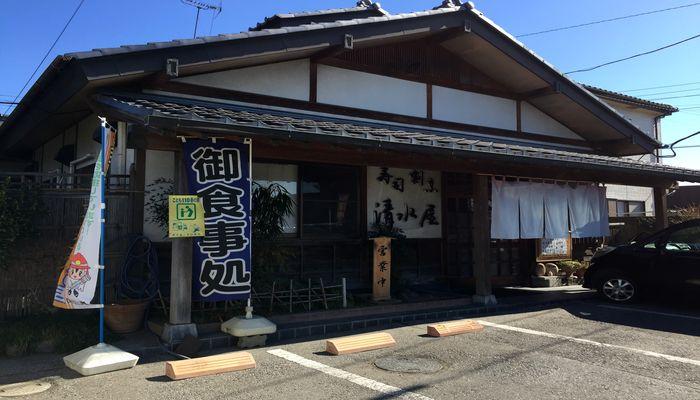 栃木県上三川町の寿司屋・清水屋の海鮮丼と鉄火丼ランチ ...