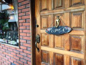 洋食レストラン「コルシカ」(茨城県古河市)