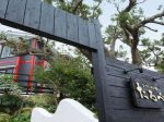 館山温泉 おさしみの宿 たろべ