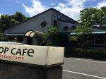ループカフェ(群馬県館林)