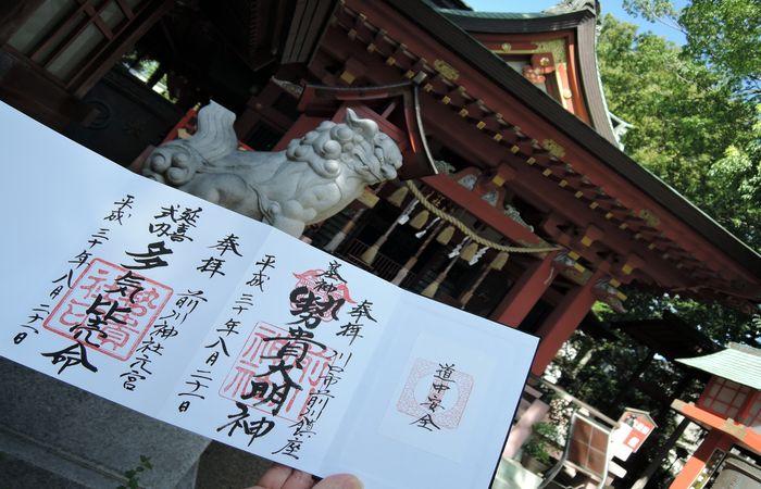 前川神社の御朱印