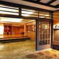 台温泉の松田屋旅館は二種類の源泉が楽しめます|岩手県花巻市