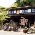 乳白色の混浴露天風呂!福島県 高湯温泉 安達屋旅館を写真で紹介